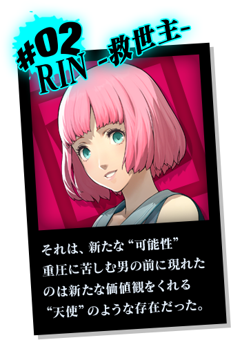 http://fullbody.jp/resources/img/story/card/story2_b82d77006577ae981e4c0a383cc2a1c0.png